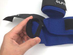武器屋 GLFIT マルチラップ 肘サポーター
