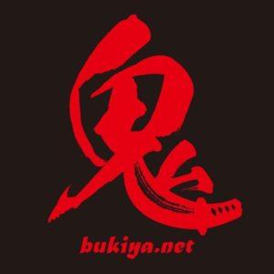 武器屋 ロゴ